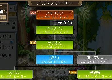 Maple_091205_001905.jpg