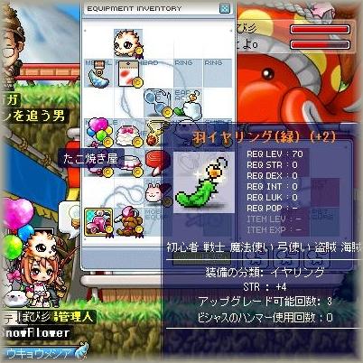 Maple_091205_005039.jpg