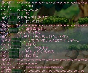 Maple_091216_034447.jpg