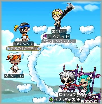 Maple_091227_002826.jpg