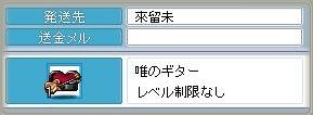 Maple_091229_010148.jpg