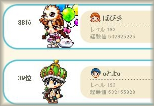 Maple_091230_174048.jpg