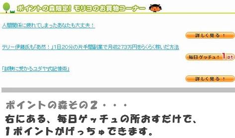 Maple_100107_205728.jpg