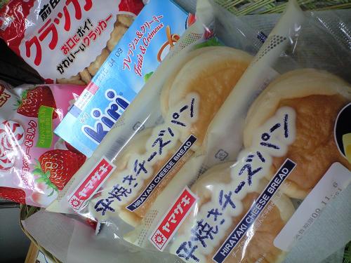 ヤマザキの平焼きチーズパン