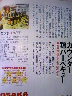 KOZUKA1-2.jpg
