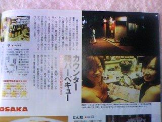 KOZUYA1-1.jpg