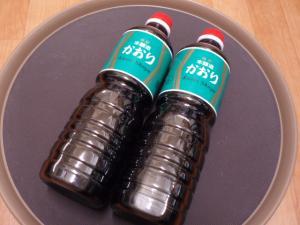 20110617わけあり醤油