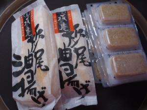 20110725栃尾油揚げ&餅製品
