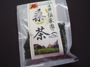 20110725桑茶