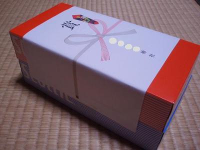 20110830盆踊り参加賞