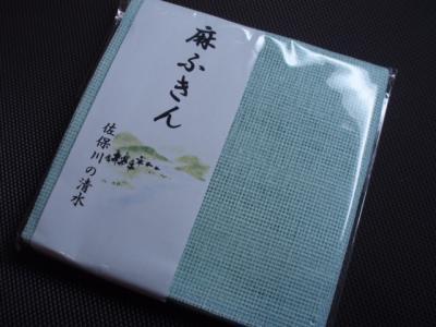 20110830奈良土産