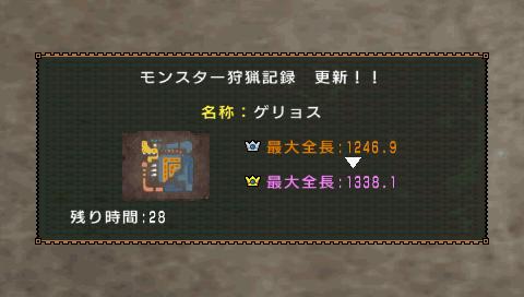 snap758.png