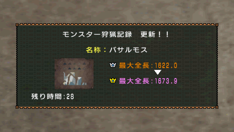 snap818.png