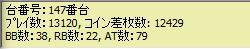 091011_超獣王