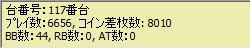 091011_ナイツ