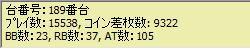 091012_超獣王