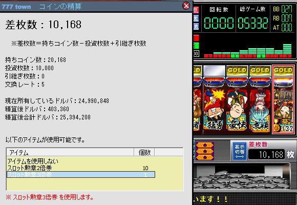 091017_オオガメラ1