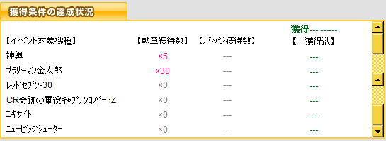 091018_【私は爆裂と恋愛がしたい!】