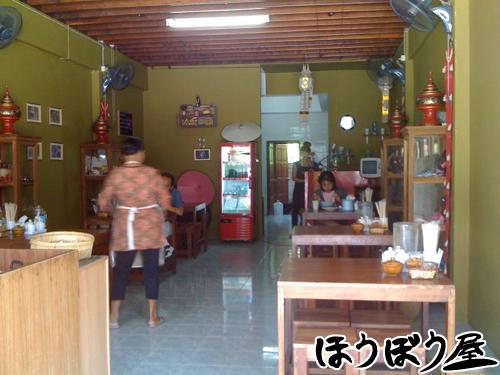 curry3_20110804190842.jpg