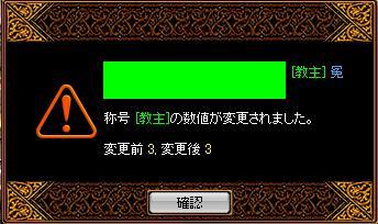 しっぱい(´・ω・`)