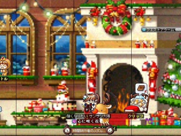 Maple111214_181036.jpg