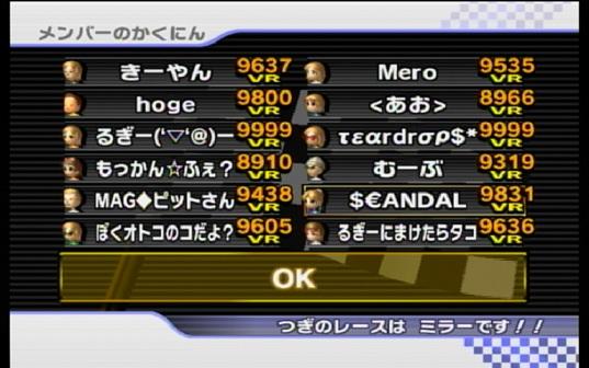 amarec20110627-003441.jpg