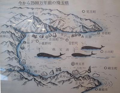 2500万年前の埼玉
