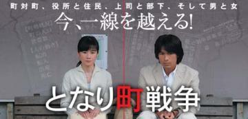 tonarimachi.jpg