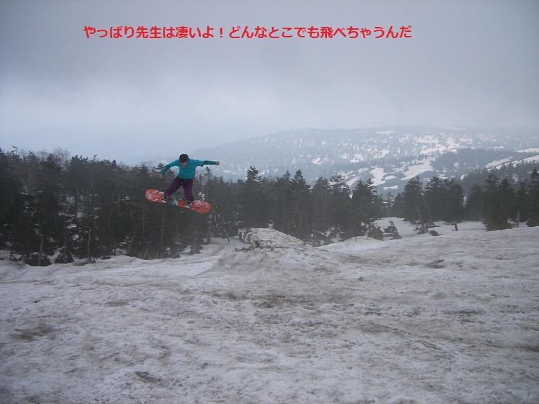 11-06-04-06.jpg