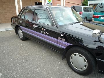 横タクシー