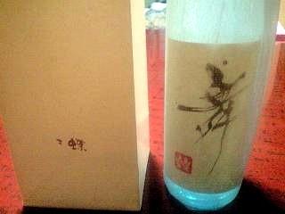 二蝶(日本酒)