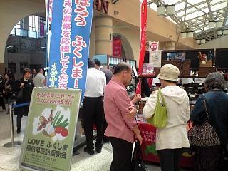 福島物産展