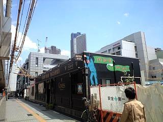 武蔵小杉の仮店舗