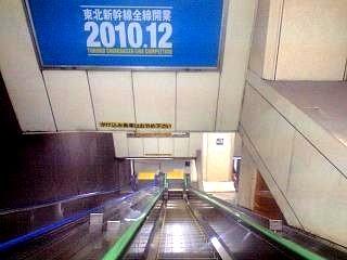新橋駅エスカレーター