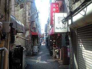大井町の横丁