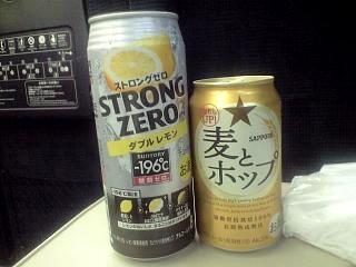 新幹線ビール
