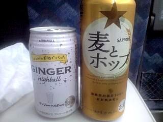 新幹線ビール0517