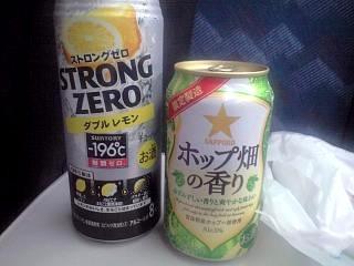 0523新幹線呑み