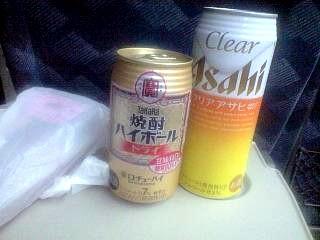 0601新幹線呑み