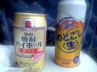0602新幹線呑み