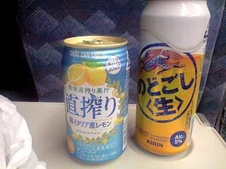 0606新幹線呑み