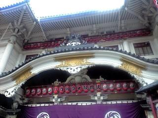 歌舞伎座(その1)