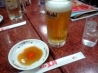 餃子の王将(生ビールと焼き餃子)