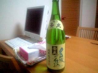 自宅(日本酒)