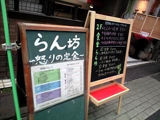 戸越銀座商店街(その1)