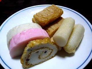 朝ご飯(蒲鉾)