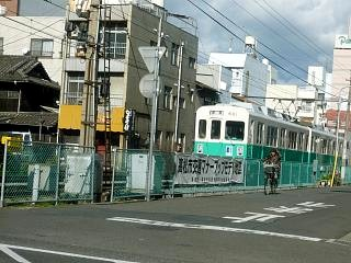 琴電(その1)