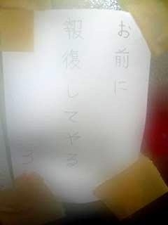 ラーメン二郎三田本店(葉書1)