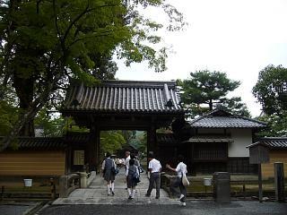 金閣寺(その1)
