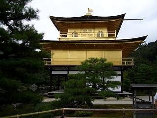 金閣寺(その10)